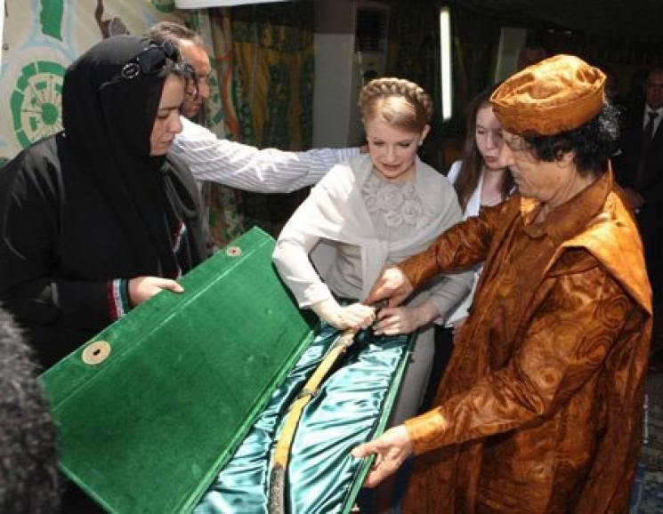 Каддафі і Тимошенко: Що мертвий диктатор розповів про українську політику