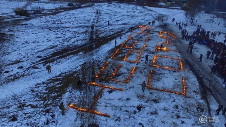 Як Донецька область вшанувала пам'ять Героїв Небесної сотні (ФОТО)
