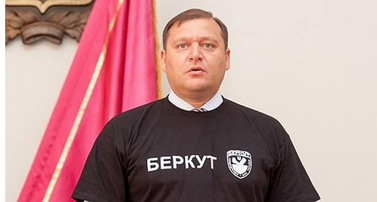 """Одіозний Добкін створив партію, що """"воскрешатиме"""" етичні цінності (ФОТО)"""