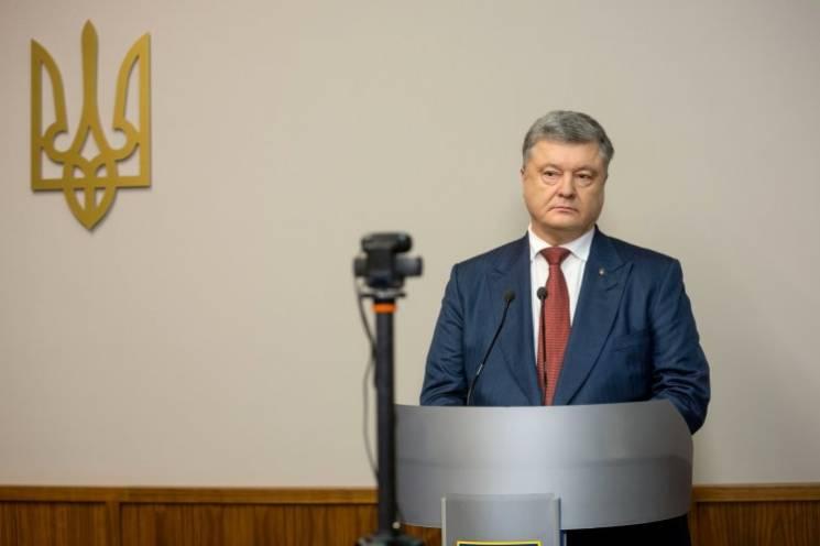 Видео дня: Допрос Порошенко и ужасное па…