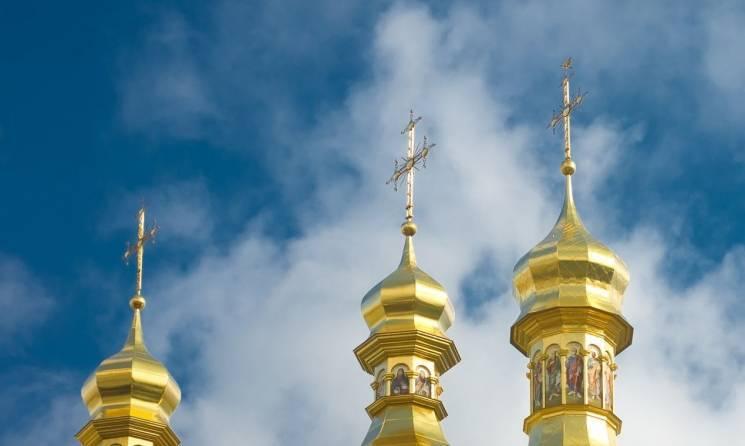 У Кропивницькому збирaють підписи зa зaборону будівництвa хрaму УПЦ КП у сквері Слaви