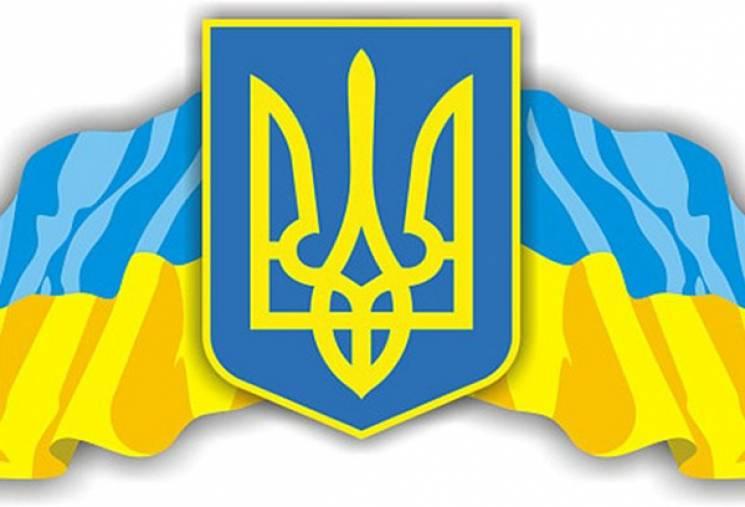 Україна святкує 100-річчя тризуба як державного герба