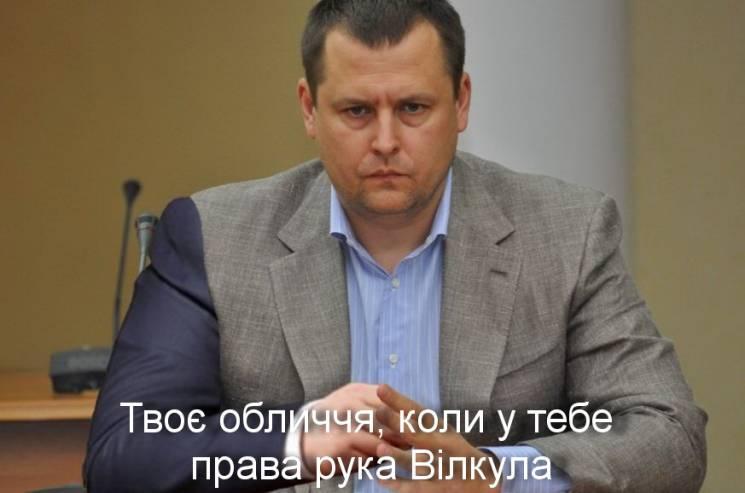 Оскандалилась сязыком: мэр Днепра сократил свою заместительницу