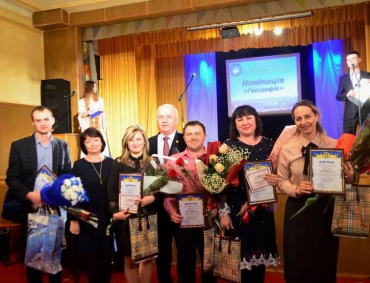 У Кропивницькому нагородили переможців о…