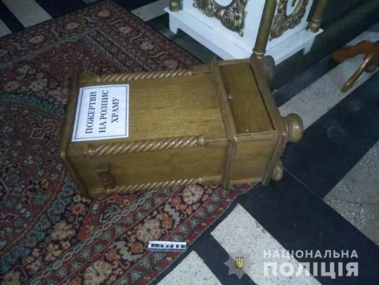 """Злодія-""""гастролера"""" з Хмельниччини затримали у рівненському храмі (ФОТО)"""