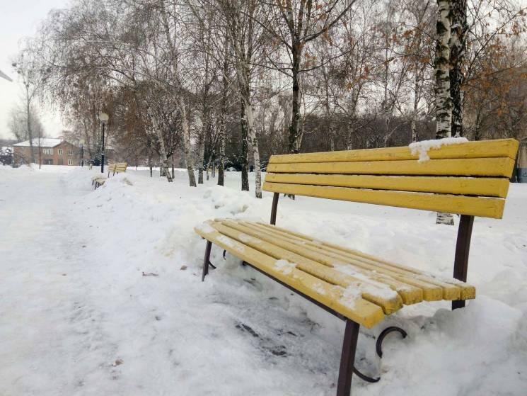 Суцільна мряка: Якої погоди чекати у Черкасах 5 лютого