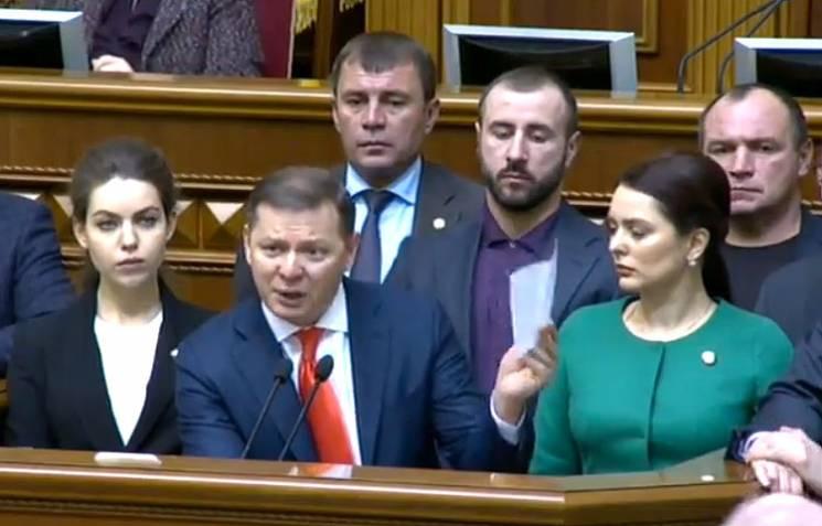 Навіщо Ляшко насправді блокує трибуну парламенту