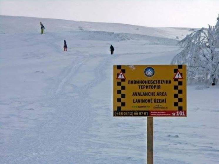 Лавинонебезпека у горах зберігається (ІН…