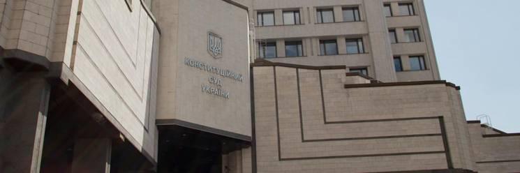 Конституційний Суд визнав декомунізацію Кіровоградщини, - ЗМІ
