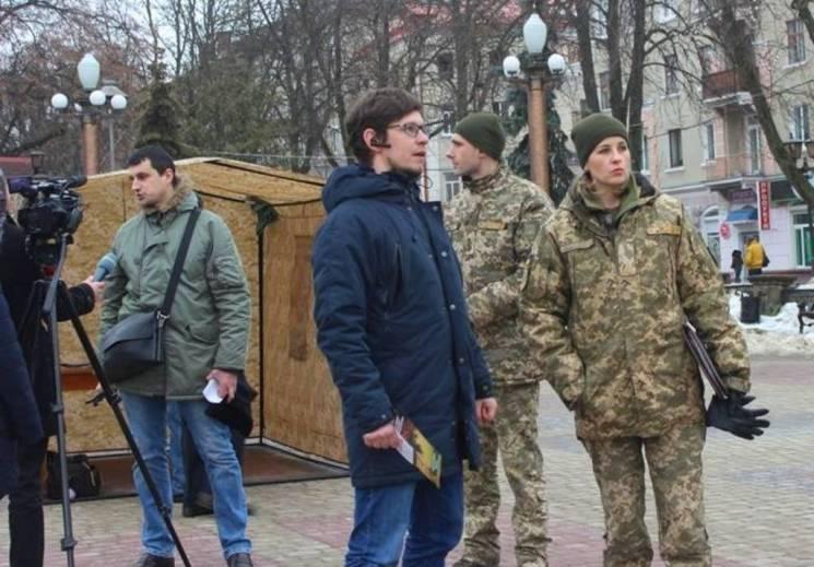 Військові комісаріати Тернопільщини зайнялися пропагандою ЗСУ