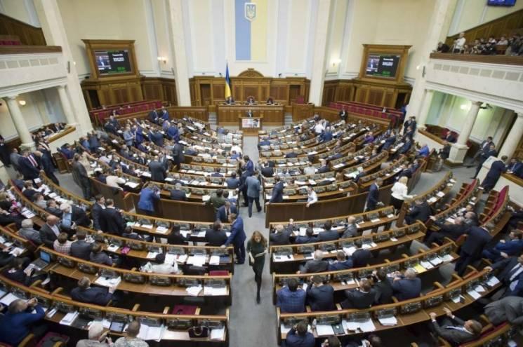 Рада підтримала перейменування Дніпропетровщини