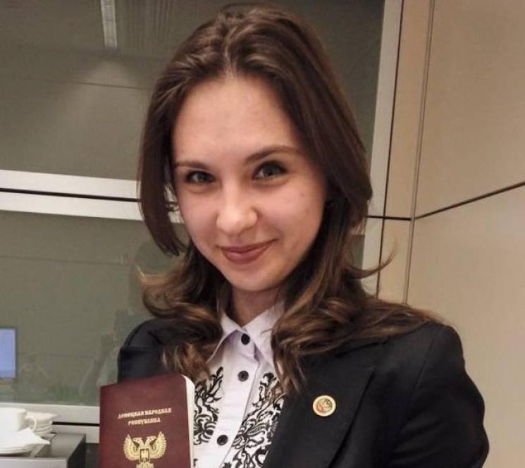 """У мережі показали нову помічницю Пушиліна, що перебуває в базі """"Миротворця"""" (ФОТО)"""