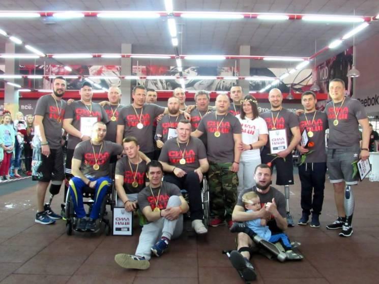 Інвалідний візок не вирок: Харківська IT-компанія підтримала соціальний проект (ФОТО)