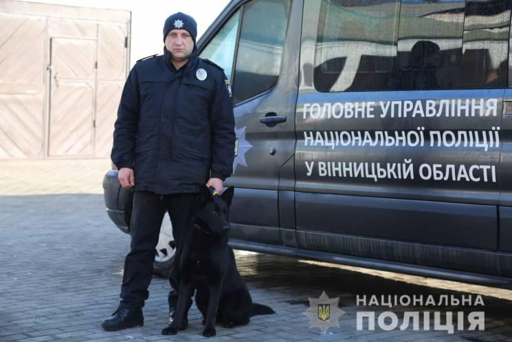 """У Вінниці чотирилапа помічниця поліцейських """"винюхала"""" серійного злодія (ФОТО)"""