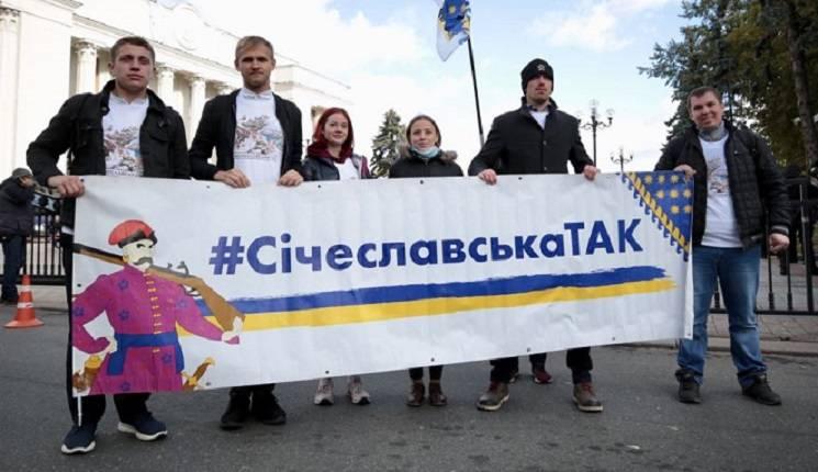 Скупий платить двічі: Як прибічники Дніпровської області залишилися ні з чим