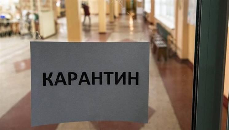 У Мукачеві ще на тиждень продовжили кара…