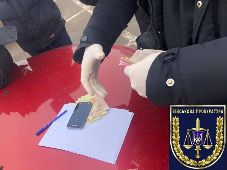 На Кропивниччині затримали на хабарі начальника районної виконавчої служби (ФОТО)