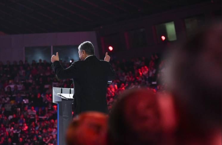 Порошенко оголосив про початок своєї передвиборчої кампанії (ФОТО)