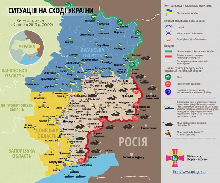 Карта ООС: Позиції ЗСУ обстріляли дев'ятьразів