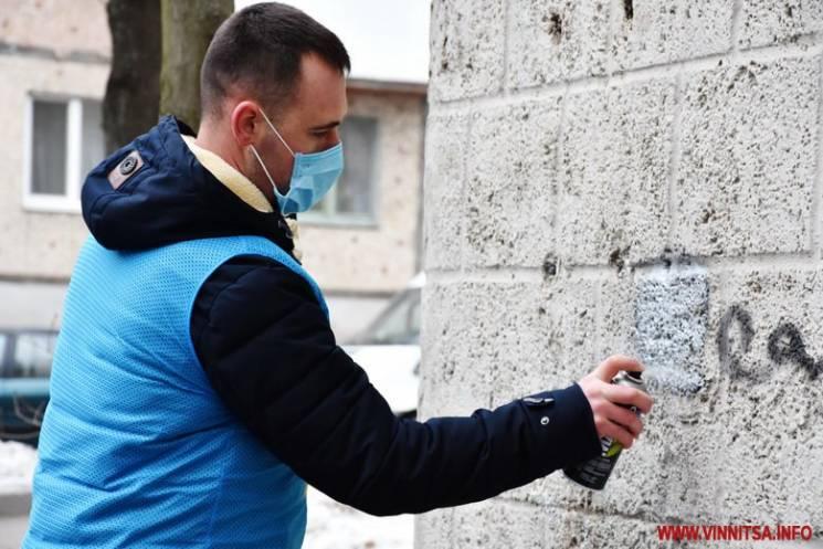У Вінниці почали повстання проти наркореклами (ФОТО)