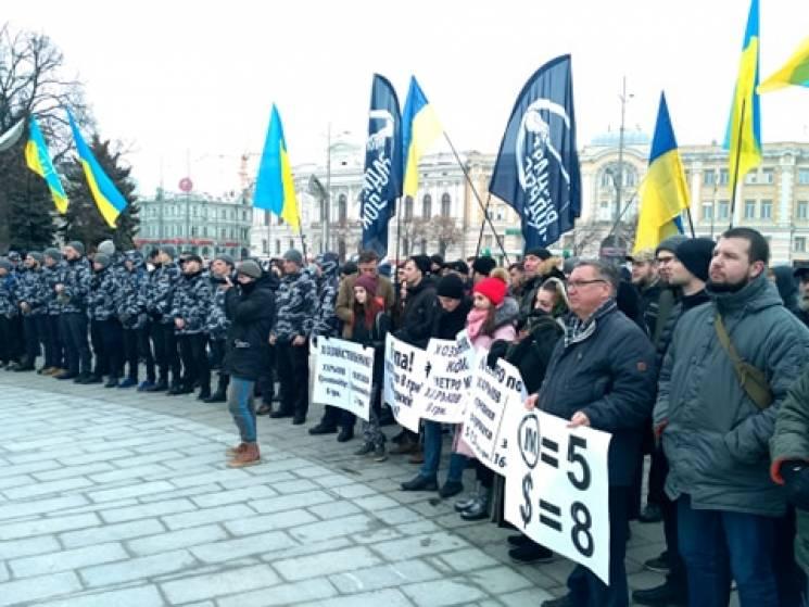 У Харкові – протест проти найдорожчого в Україні громадського транспорту (ФОТО)