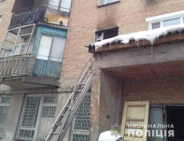 У Полтаві на вулиці Бірюзова загорівся гуртожиток (ФОТО)