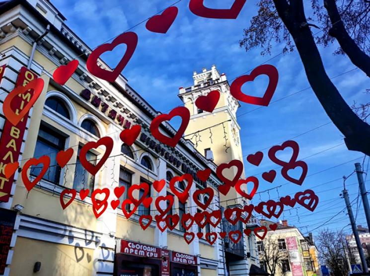 Парасольки, ялинки, а тепер - сердечка: У Хмельницькому встановили чергову креативну фотозону (ФОТО)