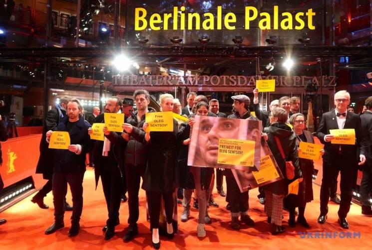 На червоній доріжці Berlinale влаштували акцію зі звільнення Сенцова (ФОТО, ВІДЕО)