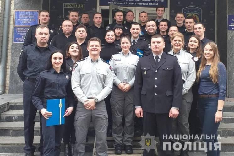 Вінницькі поліцейські навчалися в канадських колег (ФОТО)