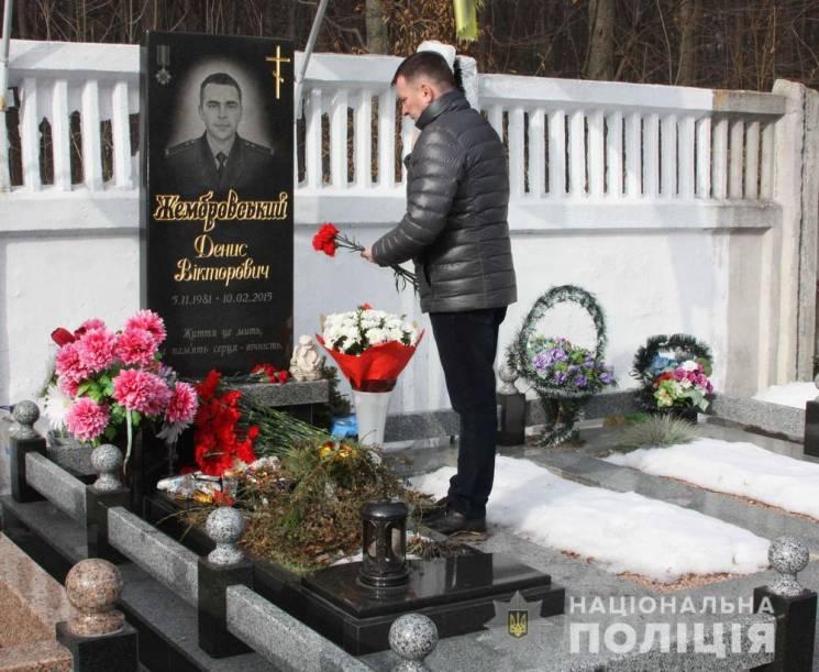 Вінницькі поліцейські вшанували пам'ять загиблого на Донбасі колеги (ФОТО)