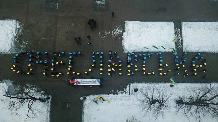 Від Порошенка вимагають скасувати перейменування Дніпропетровщини на Січеславщину