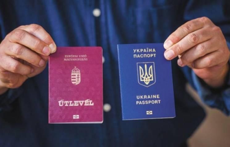 В Угорщині відкрито 370 справ проти українців, які фальшували заяви про угорське громадянство