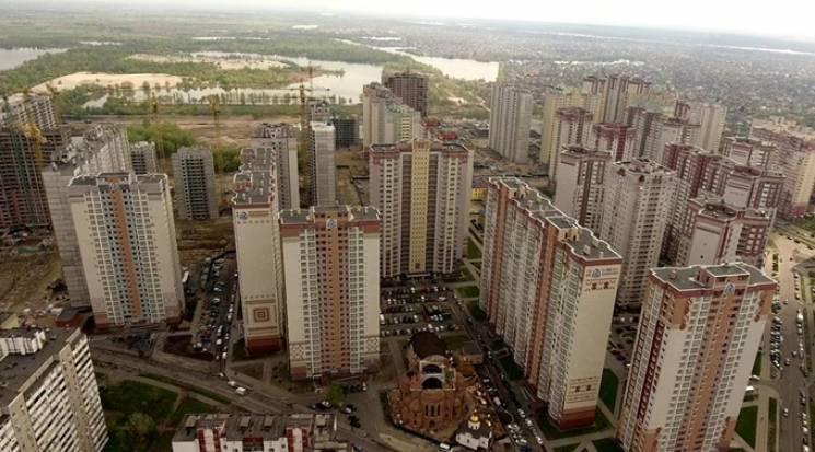 Киян закликають не купувати квартири на…