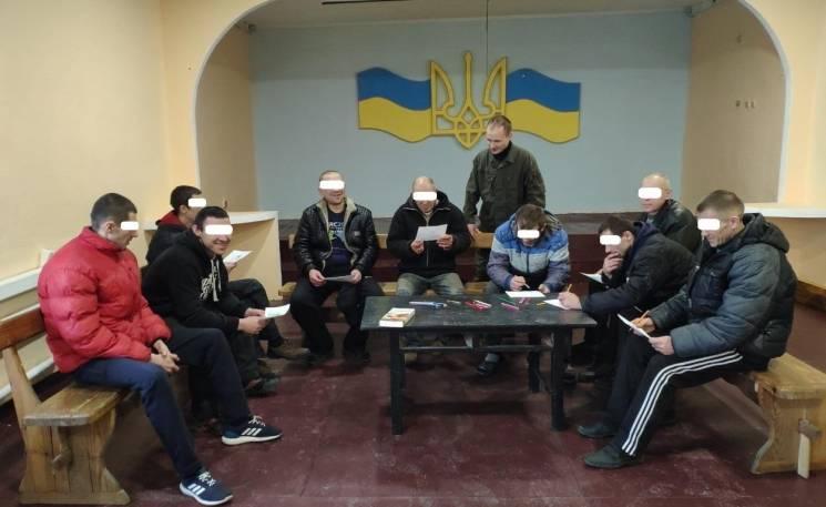 У Кропивницькій колонії провели профілактику самогубств (ФОТО)