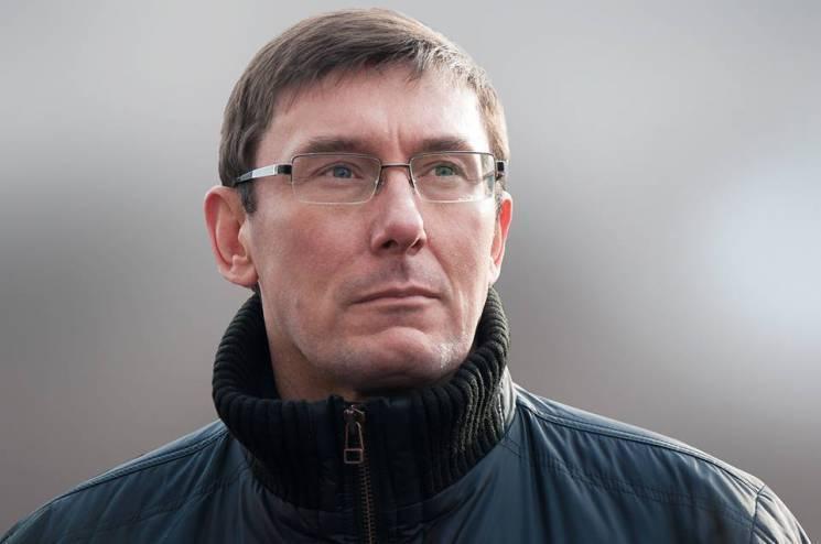 Луценко сказав, де судитимуть Мангера