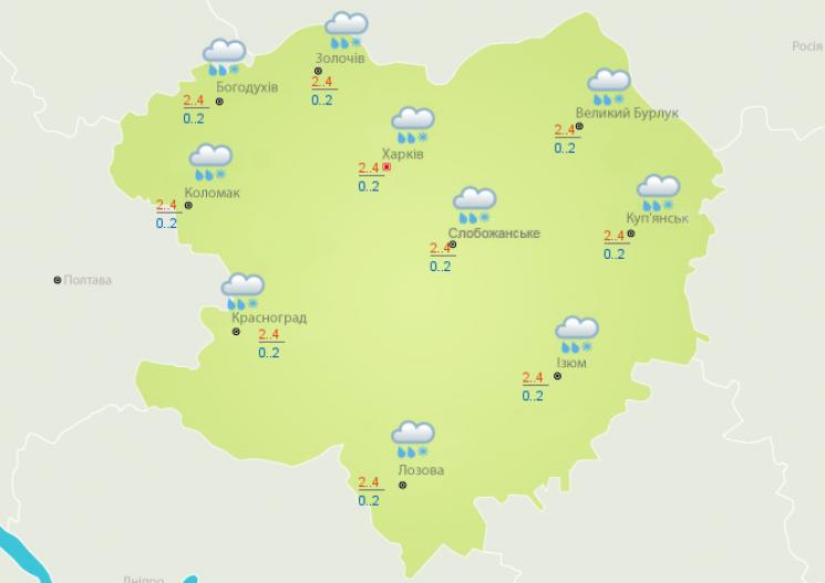 Синоптики обіцяють харків'янам дощовий день (ФОТО)