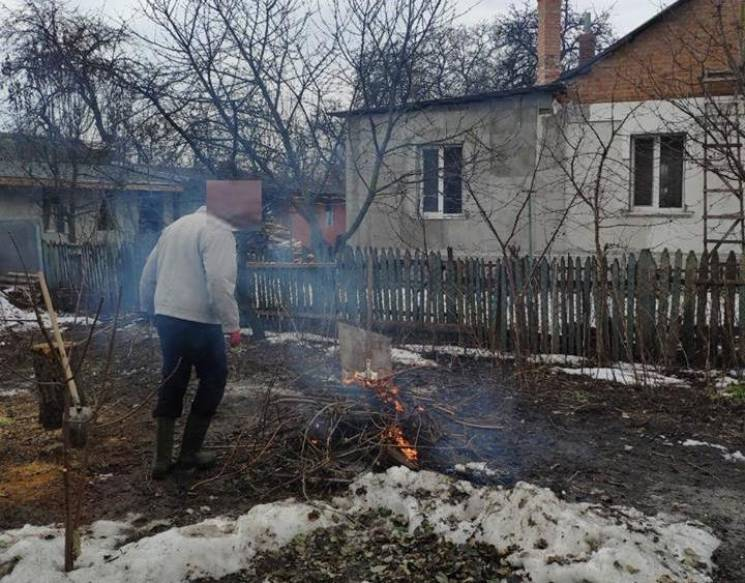 Вінничанин заплатить штраф за багаття на подвір'ї (ФОТО)