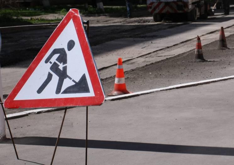 За держкошти в Полонному відремонтують дорогу