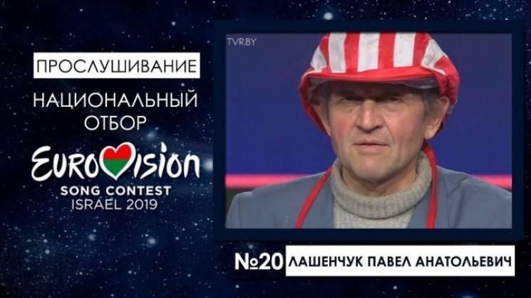 Шістдесятирічний тульчинець брав участь у білоруському відборі на Євробачення-2019 (ВІДЕО)