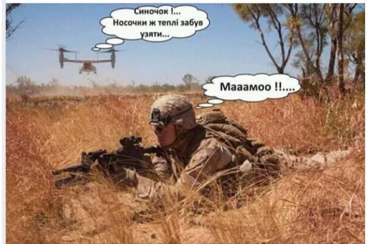 Армійські софізми - 78 (18+)…