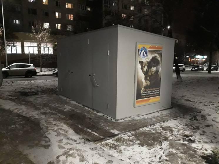На проспект Космонавтів уже привезли чудо-вбиральню (ФОТО)