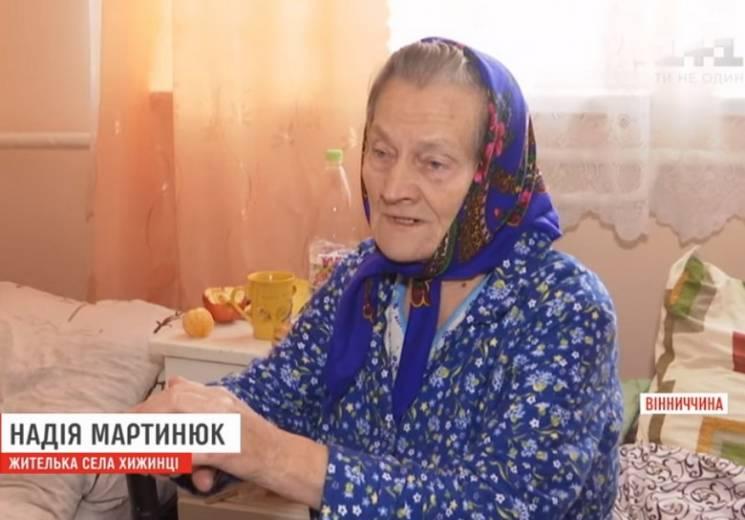 Пенсіонерку з Вінниччини жорсткоко побив онук (ВІДЕО)