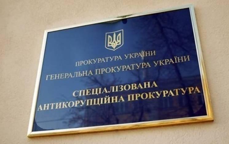 """САП підозрює, що на експресі до Борисполя чиновники """"наварилися"""" на 130 мільйонів"""