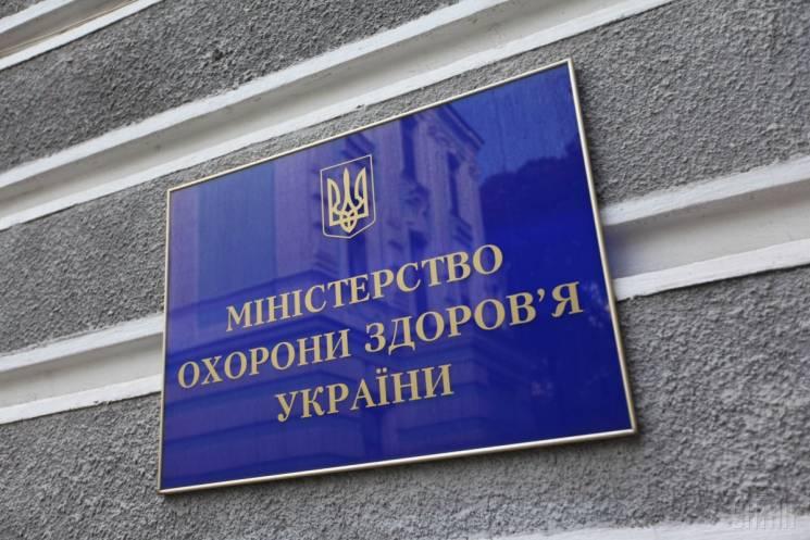 "У МОЗ оголосили про кінець ""шатдауну"""