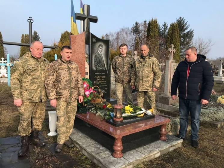 В День военного журналиста на Тернопольщ…
