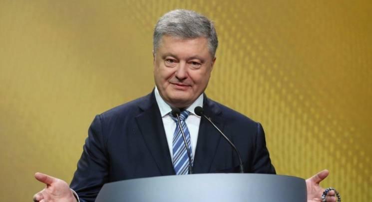 Порошенко выступает на Мюнхенской конфер…