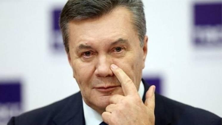 Конфісковані в оточення Януковича 1,5 мл…