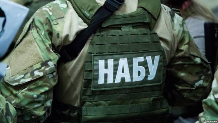 НАБУ виявило слід українських корупціоне…