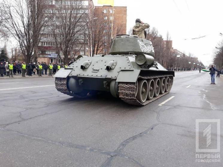 Танк, козаки та смолоскипи: У Кривому Ро…