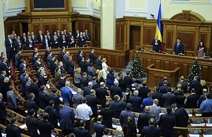 Із закону про держбюджет нишком виключили норму про обмеження зарплат депутатам